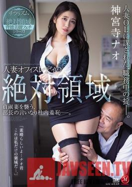 JUL-461 Married Office Girl's Sexy Thighs - Totally Dominated By Her Boss, This Chaste Wife Becomes His Obedient Cum Dumpster. Nao Jinguji