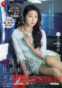 JUL-465 I, The Greeter, Went On An Adulterous Drive With The Company President's Wife. Maki Hojo