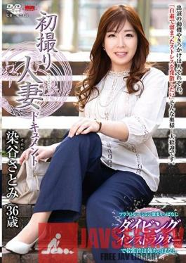 JRZE-028 First Time Filming My Affair Satomi Sometani