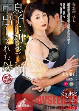 SPRD-1373 Family Fun Creampie: A Stepmom Getting Creampied For The First Time By Her Stepson - Shoko Tokuyama