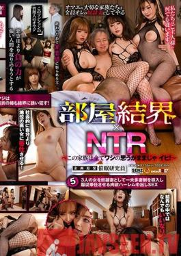 SDDE-644 Room Boundaries x NTR - This Entire Family Is Mine To Do As I Please, Heh Heh Heh! -