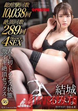 ABW-060  Life'S First Trance State Super Lively Cum Sex 56 Sensitivity Boost With Unknown Tech! !! The Beautiful Body Becomes A Whole Body Clitoris! !! Yuiki Rumina