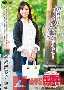 JRZE-029 First Time Filming My Affair Rumiko Kawagoe