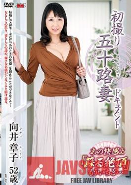 JRZE-030 Married MILF In Her Fifties' First Time On Camera Shoko Mukai