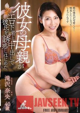 KEED-65 My Girlfriend's Mom Seduced Me With Her Naughty Lingerie And Promises Of Creampie Sex Nao Takizawa