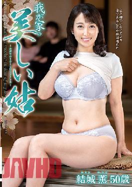 KAAD-52 My Hot Mother-In-Law Kaoru Yuki