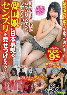 ASIA-088 You'd Never See A Secret Slut Like This In Japan! What If We Let Korean Girls Watch Nippon Danshi Jerk Off?