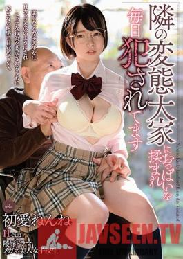 URKK-036 The Perverted Landlord Who Lives Next Door Is Fondling My Titties And Fucking Me Every Day Nenne Uine