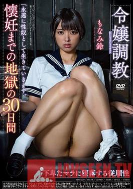 APNS-229 Breaking In A Young Lady 30 Days Of Hell Until Conception Suzu Monami