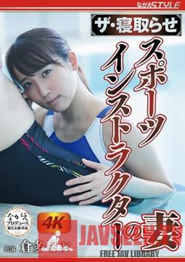 NSPS-971 The Cuckold Fantasies The Wife Of A Sports Instructor Mao Kurata