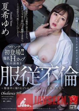 JUL-485 Obedient Adultery - Giving Obedient Sexual Services To The Boss During Work Hours - Yume Natsuki