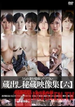 C-2619 Please Take My Wife To Sleep. Treasured Video Collection [6]