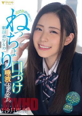 FSDSS-174 Saliva~ (Heart) Beautiful Y********l in Uniform`s Wet Kissing Fuck - Ena Satsuki