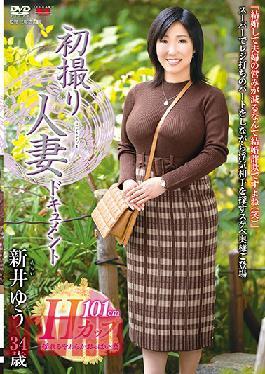 JRZE-031 First Time Filming My Affair: Yu Nii