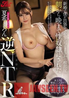 JUFE-261 I'm Newly Married But On A Business Trip I Was Unexpectedly Made To Share A Room With My Female Boss: Turned Into Her Sex Toy From Morning Until Night In Reverse Cuckolding - Maron Natsuki