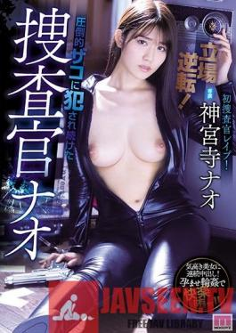 MIDE-892 Switching Places! Investigator Nao Continues To Be Fucked With Overwhelming Strength - Nao Jinguji