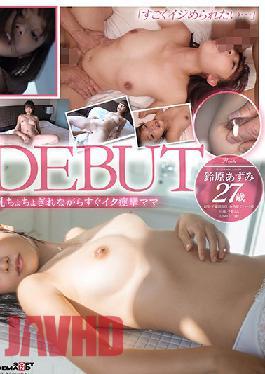 SDNM-269  Ah, Iku Convulsions Mama Suzuhara Azumi 27 Years Old Av Debut