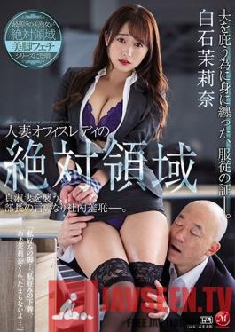 PFES-006 Married Secretary's Exposed Thighs Boss Humiliates Celibate Wife In The Office Marina Shiraishi