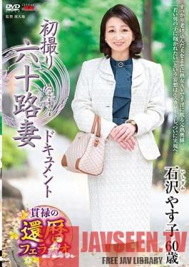 JRZE-033 First Shooting Sixty Wife Document Yasuko Ishizawa