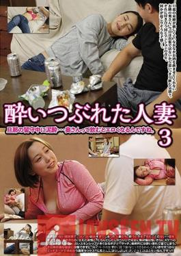 UMD-771 Partied Out Married Women 3: When Her Husband Is Out... You Get Horny When You Party, Don't You, Mrs.?