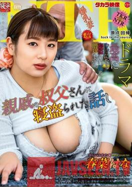 NTRD-088 Cuckolders This Is The Story Of How I Got Fucked Hana Haruna