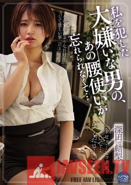 SHKD-935 I Hate The Man Who Fucked Me, But I Could Never Forget The Way He Thrust And Pounded My Pussy ... Yuri Fukada