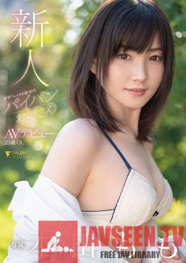 FSDSS-187 Newcomer Porno Debut Of Modern Flat Chested Girl With A Sweet And Devilish Faith Momo Honda