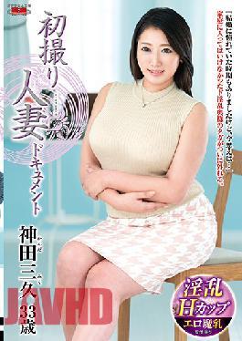 JRZE-034 First Time Filming My Affair Miku Kanda