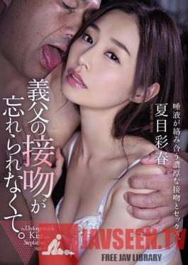 ADN-299 I Can't Forget My Father-In-Law's Kiss - Iroha Natsume