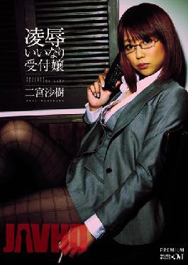 PGD-503 Torture & Rape - Obedient Receptionist ( Saki Ninomiya )