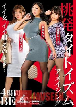 KDMI-033 Erotic Tights Amazing