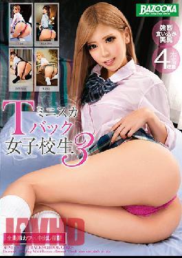 MDBK-165 Miniskirt Thong S********l 3