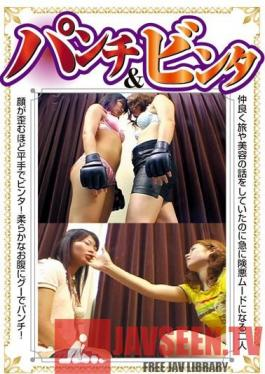 FCP-005 FCP-05 Punch & Face Slapping