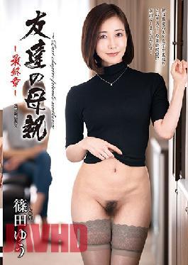 HTHD-184 My Friend's Mother - The Final Chapter - Yu Shinoda