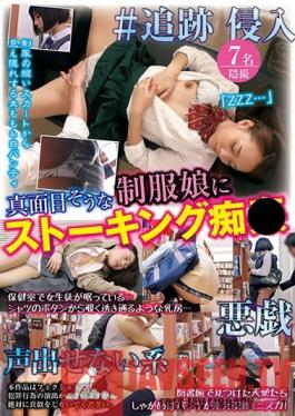 SPZ-1098 Seducing A Serious-Looking Girl In A School Uniform Wearing Stockings Stalking Sneaking Can't Make A Noise