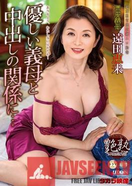 SPRD-1392 In The Relationship Between A Gentle Mother-in-law And Vaginal Cum Shot ... Emi Toda