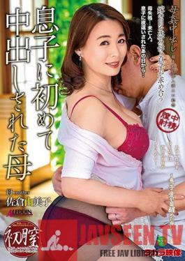 SPRD-1390 Mother Fucking Creampie Mother Yumiko Sakura Who Was Cum Shot For The First Time By Her Son