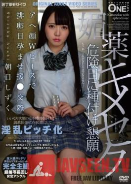 ONEZ-283 Aphrodisiac Kimeseku Ahegao W Peace For Ovulation Day Conceived ? Dating Asahi Shizuku