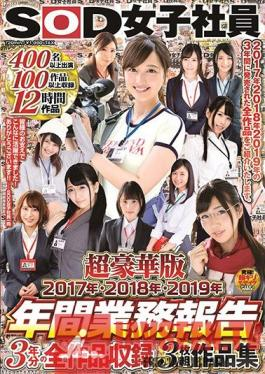 SDJS-109 SOD Female Employee Super Luxury Edition Annual Business Report 2017/2018/2019 3 Years Of All Works 3 Discs