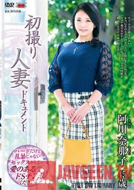 JRZE-037 First Time Filming My Affair - Nanako Agawa