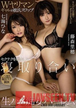 MIAA-414 Slutty Girls Switch Boyfriends To Sharpen Their Sex Techniques! This Nympho Harem Will Make You Fuck Until You Can't Take It Anymore! Riho Fujimori Hina Nanami