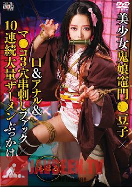 SAIT-022 Beautiful Girl Demon Girl Kamon ? Mameko × Mouth & Anal & Ma ? Ko 3 Hole Skewers Fuck × 10 Continuous Massive Semen Bukkake Chiharu