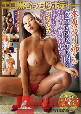 GONE-031 Hot Curvy Tanned Body - Grab Hold Of Yuri Honma 's Glamorous Booty And Pound Her Hard!