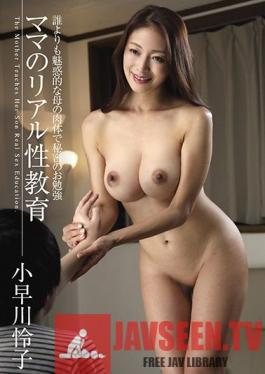 GVH-216 Mom's Real Sex Education Reiko Kobayakawa (GVH-216)