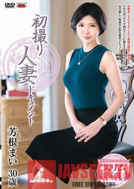 JRZE-038 First Time Filming My Affair Mai Yoshine