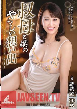 HHED-060 Aunt And My Nasty Memories Kaoru Yuki