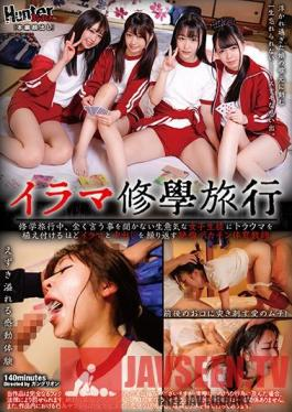 HUNBL-039 Deep Throating School Trip Gym Teacher Deep Throats And Fucks His Female S*****ts When They Don't Listen To What He Says Over And Over