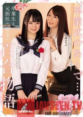 BBAN-319 After The Graduation Ceremony ... A Bittersweet Tale Of Love Between A Newly Graduated S*****t And Her Former Teacher. Suzu Kiyomi Ayano Fuji