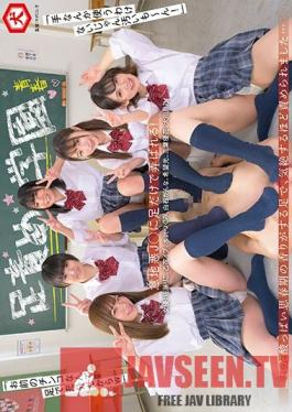 DNJR-047 Youthful Foot Academy Going Crazy From Feet That Smell Like The Ripe Sour Scent Of Youth