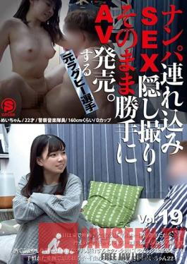 SNTJ-019 Former Rugby Player Takes Her to a Hotel, Films the Sex on Hidden Camera, and Sells it as Porn. vol. 19